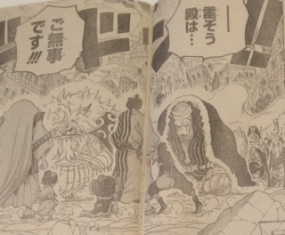 One Piece Manga 816: Spoiler Tmp_1011