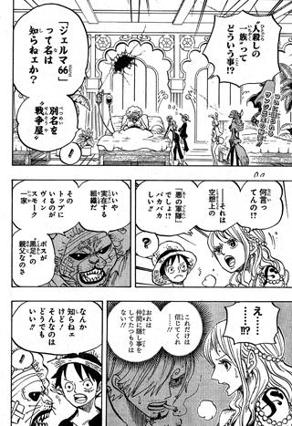 One Piece Manga 815: Spoiler Tmp_2410
