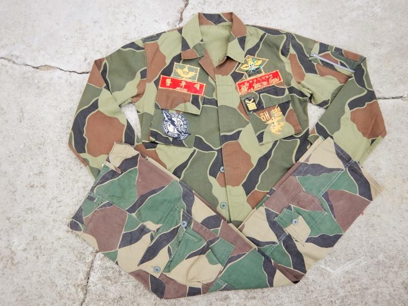 South Korea Marine Corps Pattern circa 1980's Dscn2841