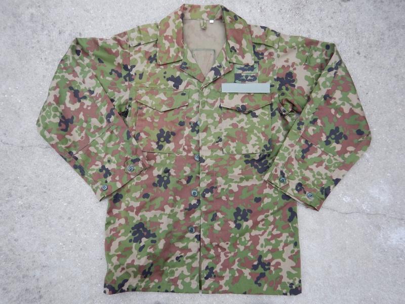 "JGSDF  ""Jeitai ""  Dscn2920"