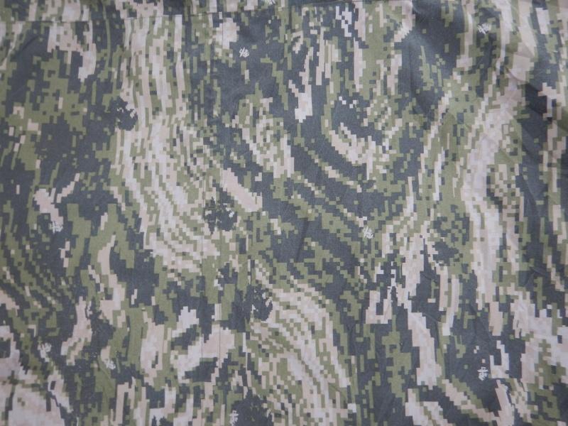 ROK Marines Pattern Dscn2933