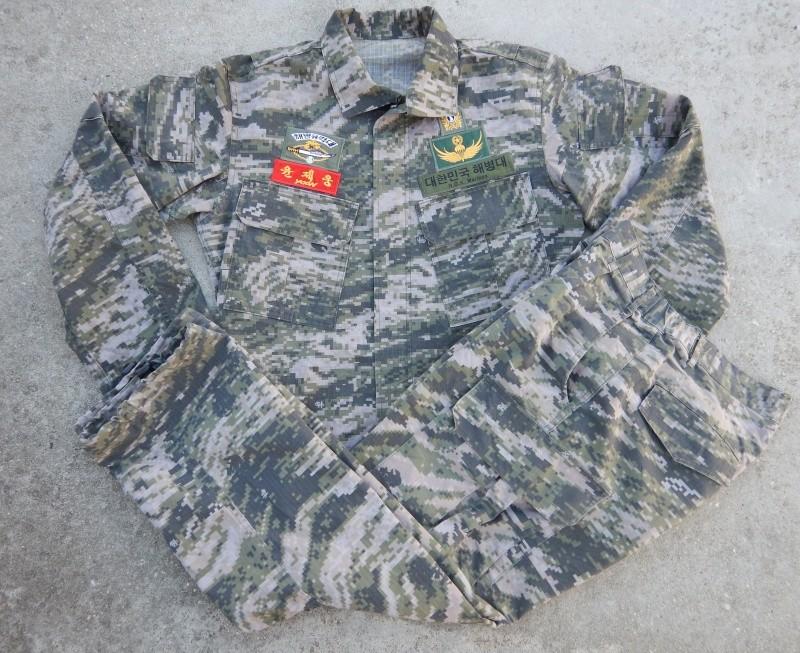 ROK Marines Pattern Dscn3033