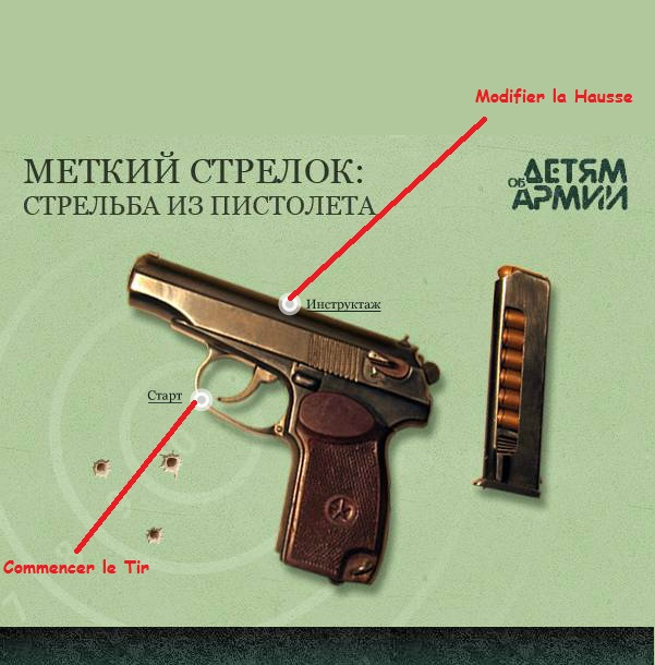 Entrainez vous au tir au pistolet Tir110