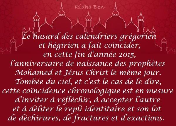 Joyeuses fêtes à tous Mouled10