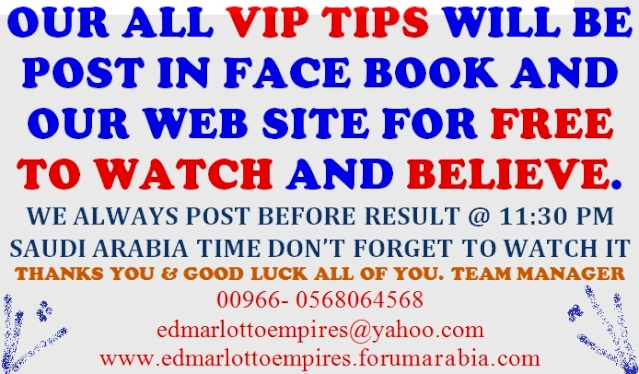 OUR ALL VIP TIPS WILL BE POST BEFORE RESULT 17/OCTOBER/2015 @ 11:00 PM SAUDI ARABIA TIME  0_days10