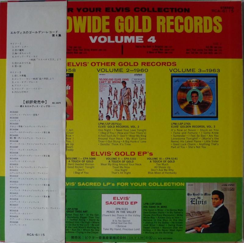 Elvis' Gold Records Volume 4 1b10