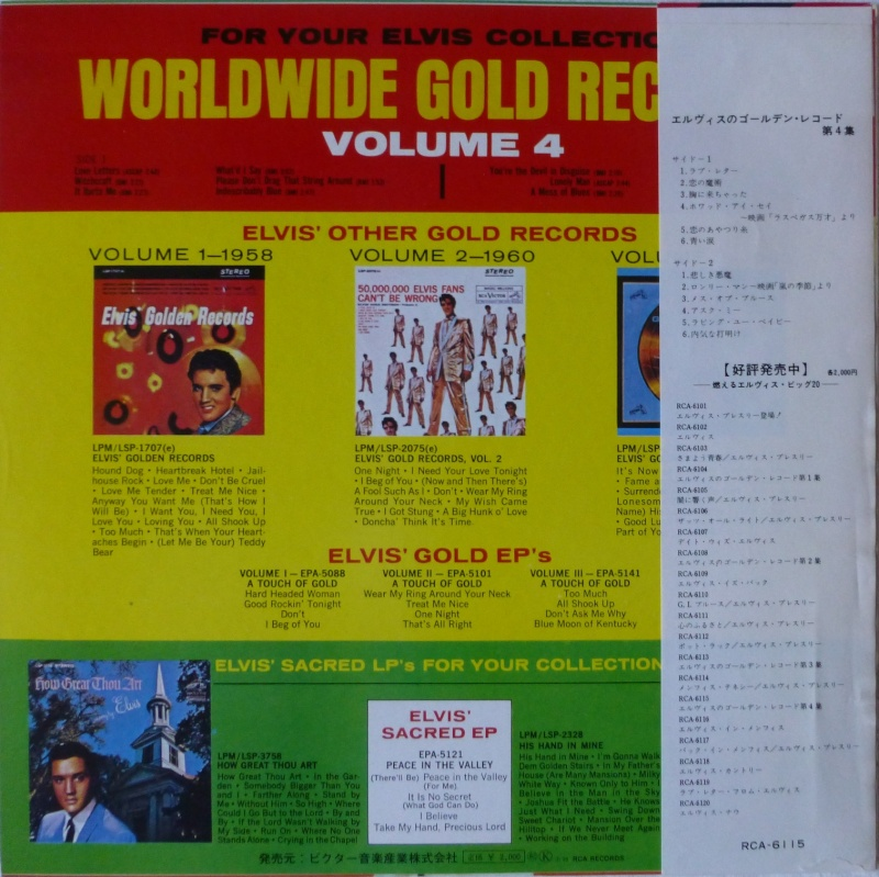 Elvis' Gold Records Volume 4 1c10
