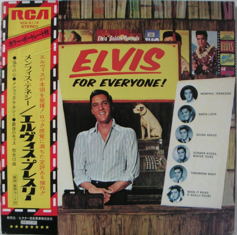 ELVIS FOR EVERYONE 212