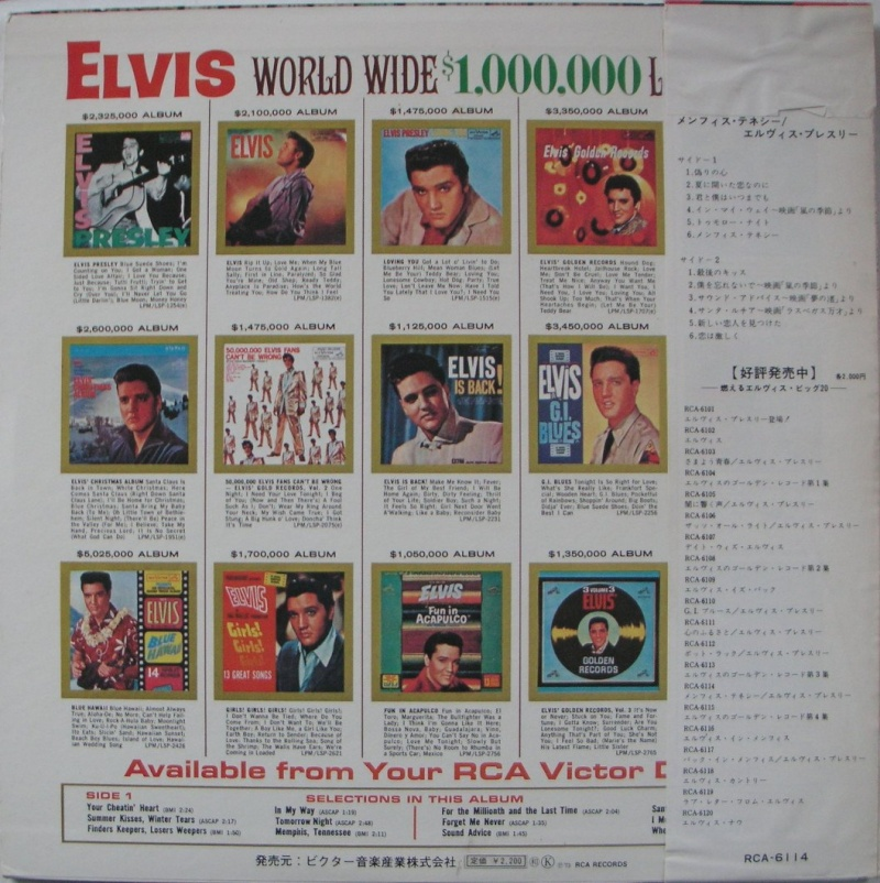 ELVIS FOR EVERYONE 2a11