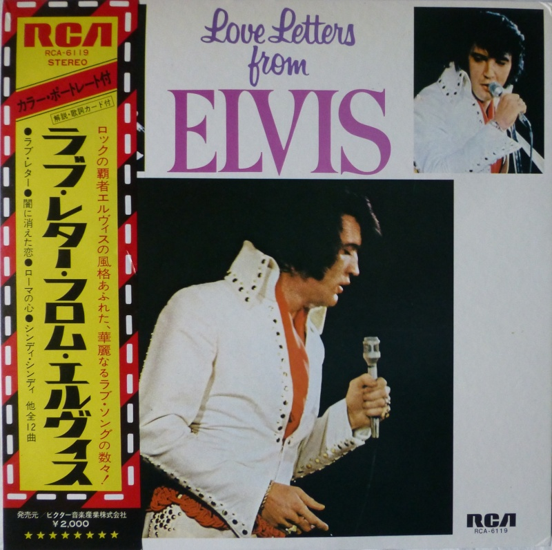 LOVE LETTERS FROM ELVIS 310