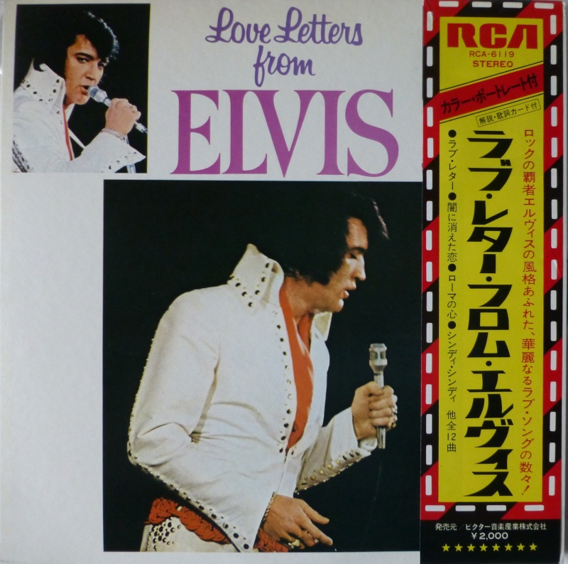 LOVE LETTERS FROM ELVIS 3a10