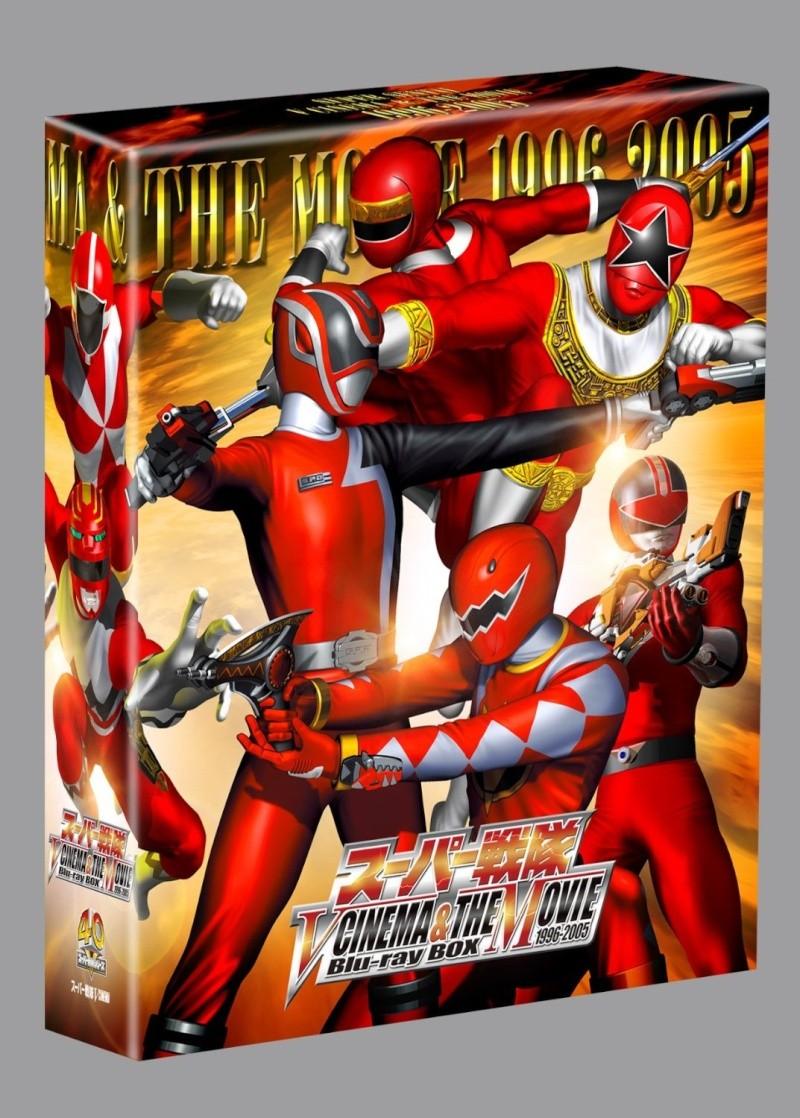 Super Sentai V CINEMA & THE MOVIE Blu-ray BOX 81d8ed10