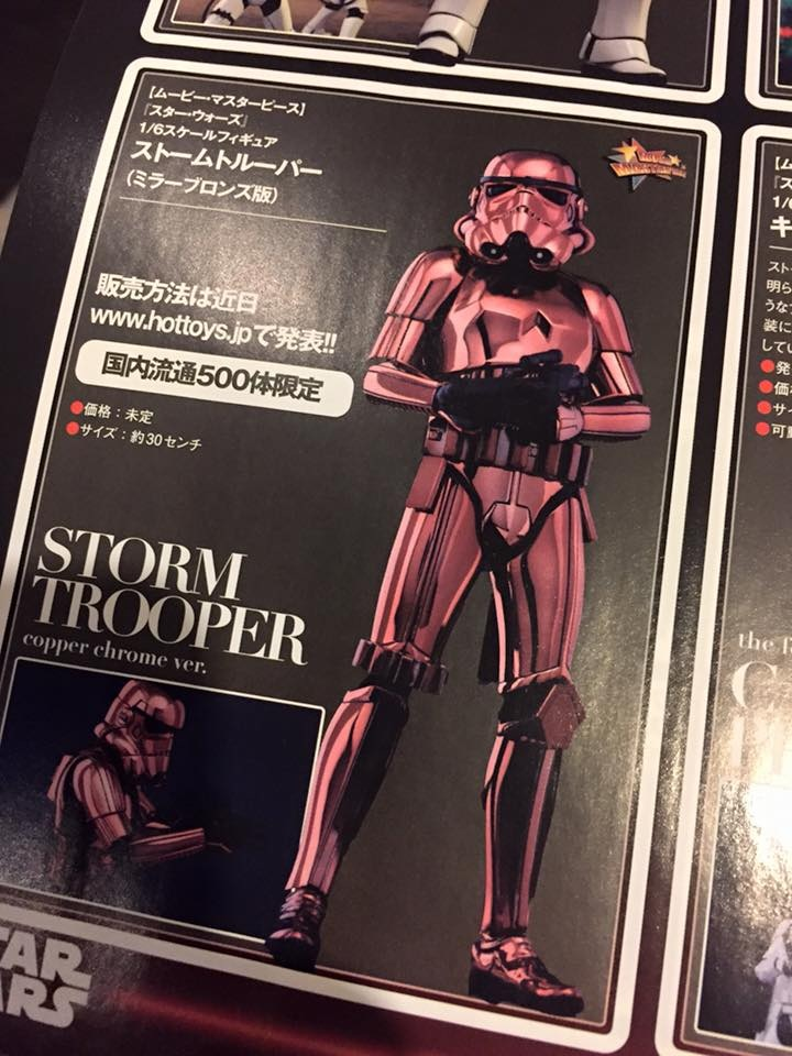 Hot Toys et Star Wars, les news - Page 3 Image16