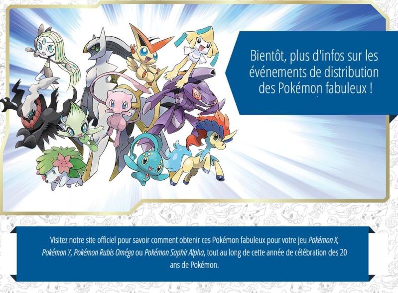 Distribution Officielle Mondiale MEW Pokemon 20 ans... sauf la France ?!! EDIT : Tuto dispo pour récupérer Mew Captur11