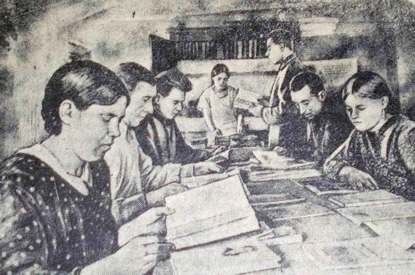 О чем писали смоленские газеты в прошлом веке - Страница 4 126