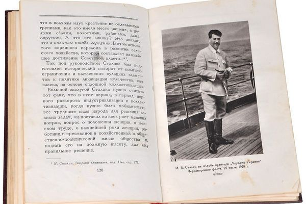 О чем писали смоленские газеты в прошлом веке - Страница 4 132
