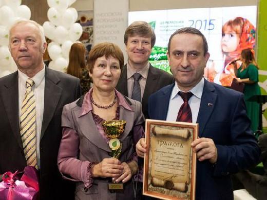 Холм-Жирковский Парк Победы стал одним из лучших в стране 133