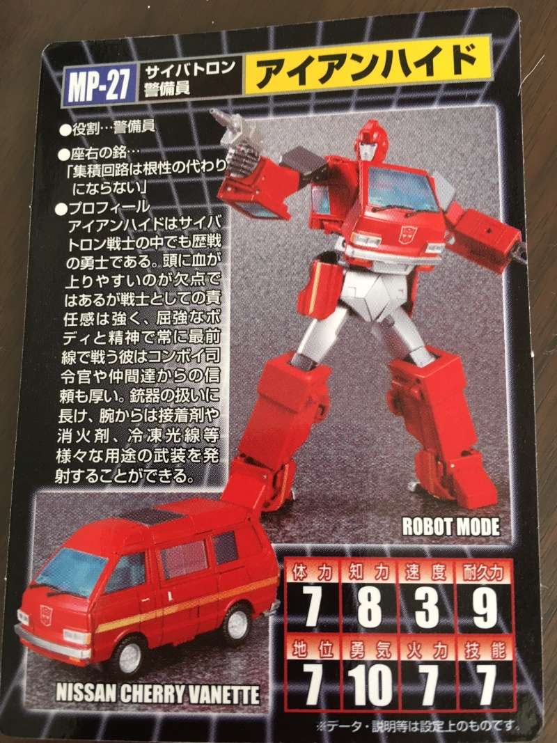 [Masterpiece] MP-27 Ironhide/Rhino - Page 4 01ad9410