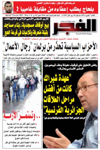 جريدة الفجر الجزائرية ليوم الاثنين 2019 061110