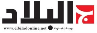 جريدة البلاد الجزائرية ليوم الثلاثاء 2019 74122910