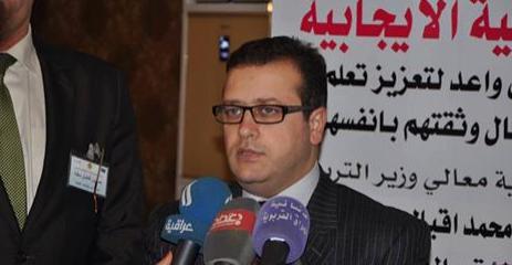 وزارة التربية في العراق تتجه الى اعتماد نظام المعدل التراكمي Captur15