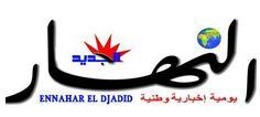 جريدة النهار الجديد اليومي ليوم الاحد 2019 Ennaha10