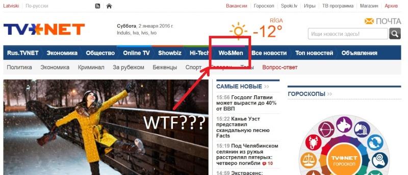 Radio, TV, Internet - diskusija par medijiem - Page 3 Tvnet_10