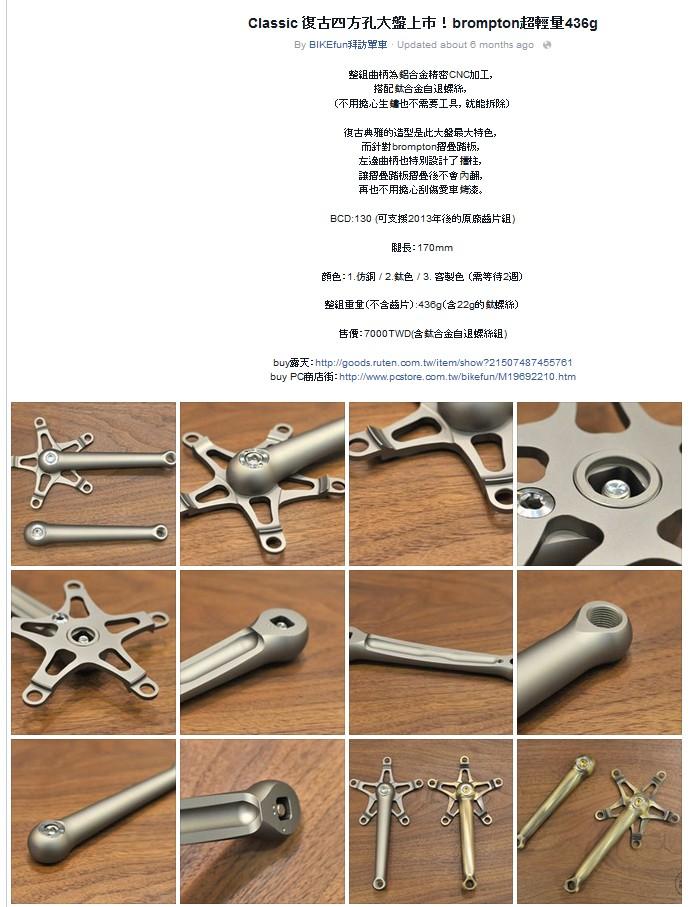 Bikefun - Page 40 Bikefu10