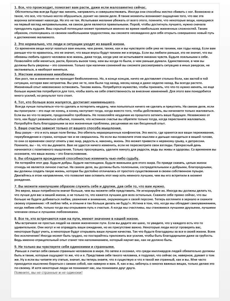 Песочница Самоделкина Богданова Игоря. Обо всех моих увлечениях. 2015-110