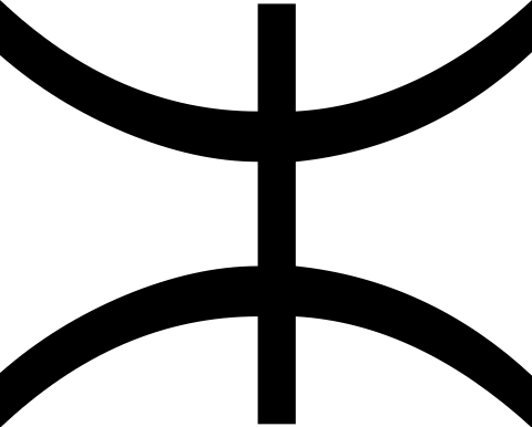 POSÉIDON  Poisso10