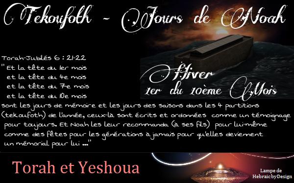 Ce Mardi soir 19 Décembre 2017 Jour de Noah Tête de Mois Tekouf10