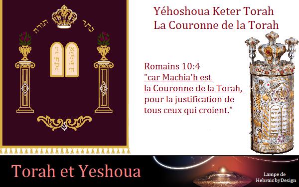 - Prières Juives orthodoxes qui parlent du Seigneur Yéshoua  Yehosh10
