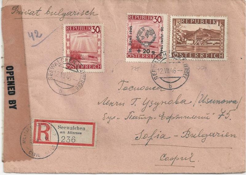 Sammlung Bedarfsbriefe Österreich ab 1945 - Seite 6 Bild34