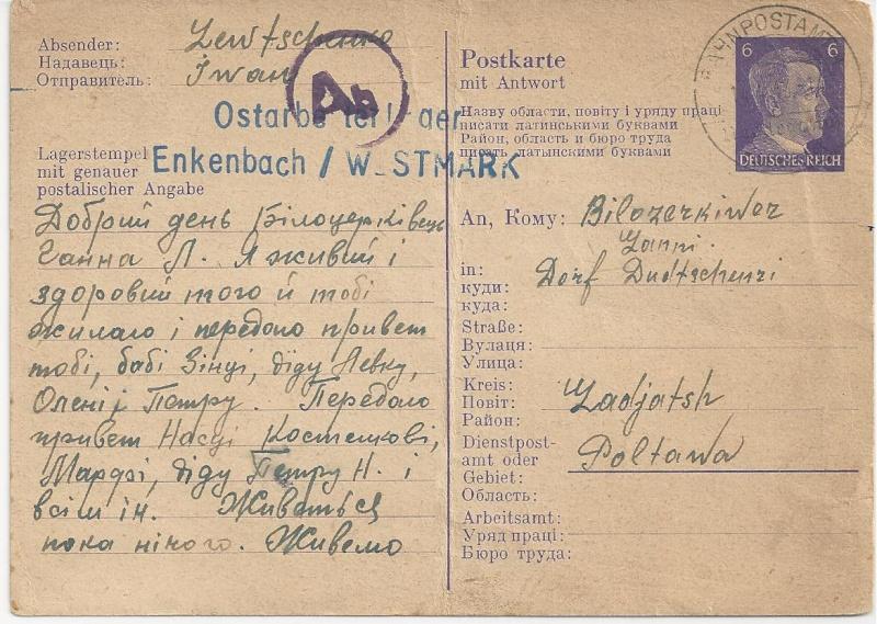 Österreich im III. Reich (Ostmark) Belege - Seite 7 Bild56
