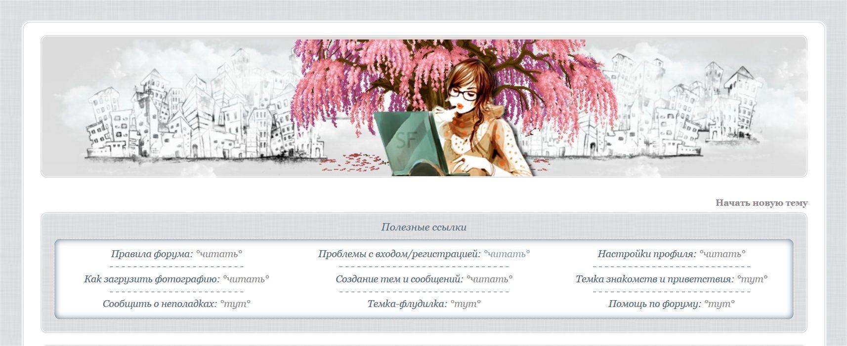 ПрОбушки-вОрёбушки) _mozil11