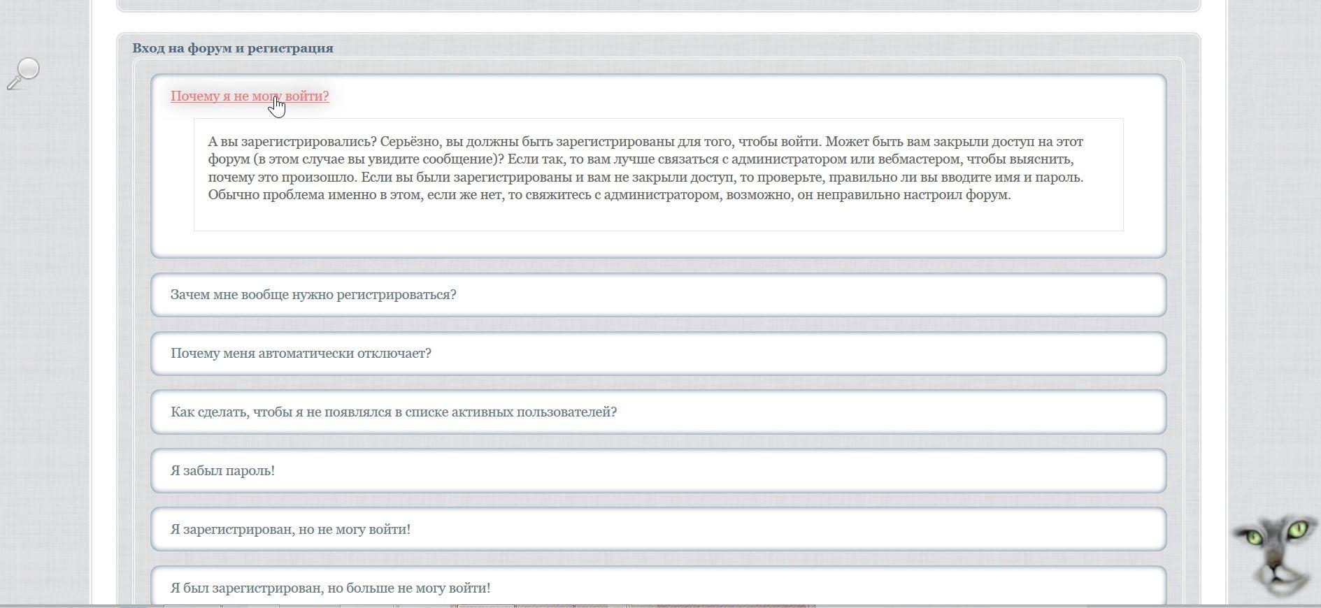Обновления на форуме _mozil14