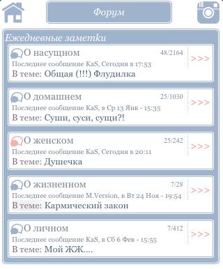 ВАЖНО: мобильная версия Img_0914