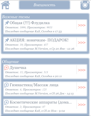 ВАЖНО: мобильная версия Img_0916