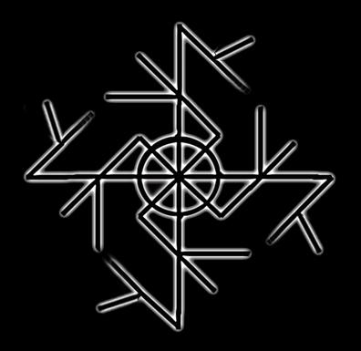 ELDHEITUR VERNDARI (огненный щит) 210