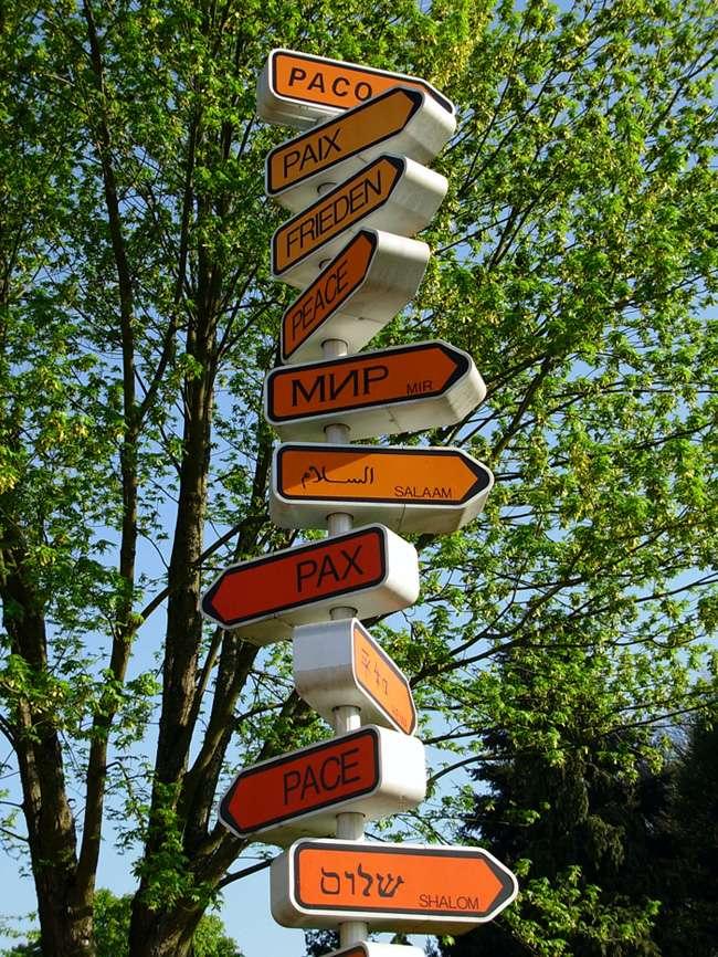 """""""L'Arbre de la Paix"""" - Bourg en Bresse - Ain - France 28326610"""