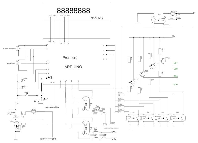 """модернизация плоскошлифовального станка 3Л722 (Замена логики """"Т"""") - Страница 4 Edaza_10"""