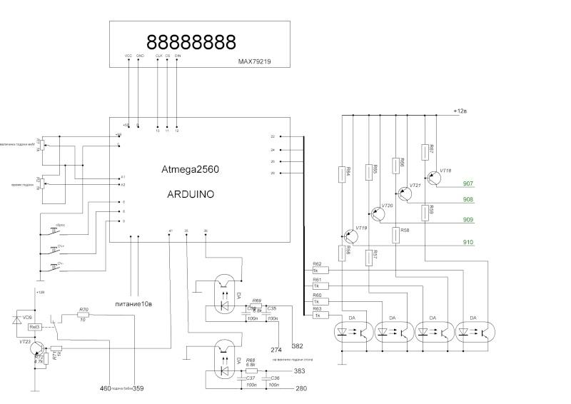 """модернизация плоскошлифовального станка 3Л722 (Замена логики """"Т"""") - Страница 4 Edaza_11"""