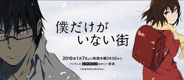 Erased [ Boku dake ga Inai Machi ] Erased10