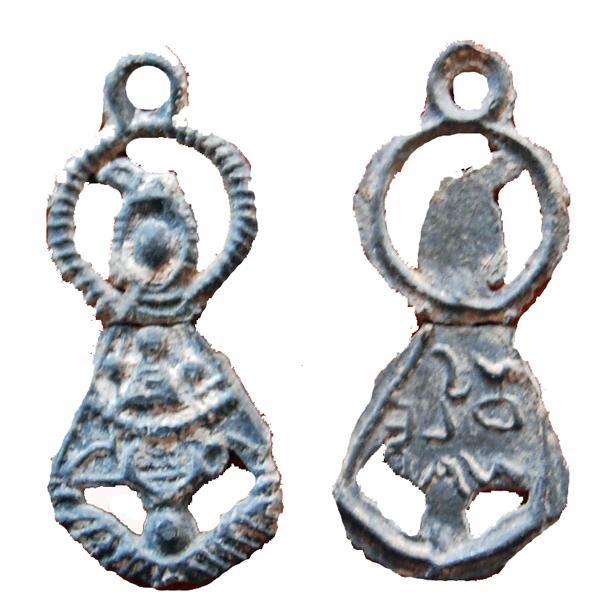 medalla figurada N.S. del Henar s.XVIII-XIX (R.M. PFV-Henar 9) Henar_13