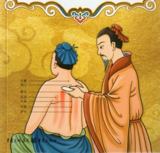 Les différences entre notre médecine et la médecine chinoise, Courte vidéo  Medeci10