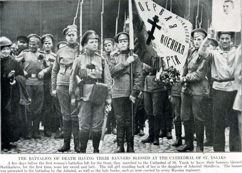 Les femmes Russes dans la grande Guerre Bat1310