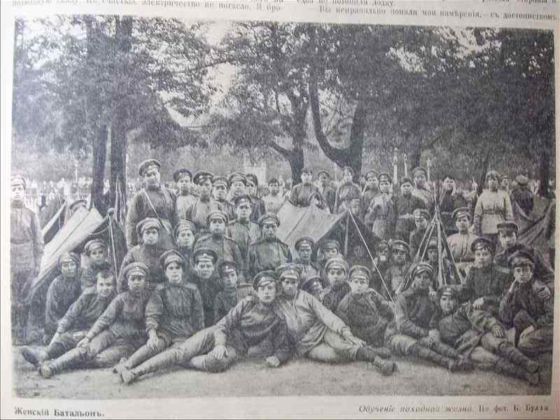 Les femmes Russes dans la grande Guerre Bat_fe22