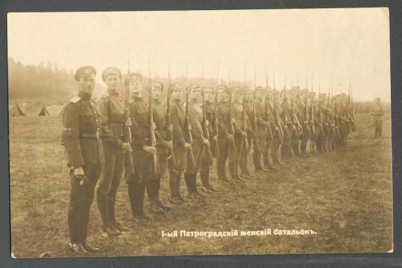Les femmes Russes dans la grande Guerre Bat_fe27