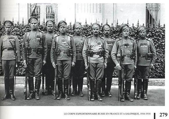 Les brigades Russes en France Brigad10