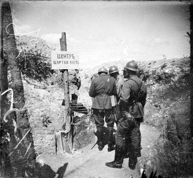 Les brigades Russes en France Brigad31